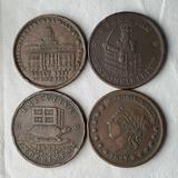 4 US Hard Times Tokens - 1837 Liberty, Illustrious Predecessor, Responsibility & Merchants Exchange