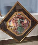 Framed 1975 Vintage Pandora Signed Artist Proof Print