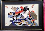 Samurai Hirashi Otsuka 178/300 Serigraph on Silk of Miyamoto Musashi