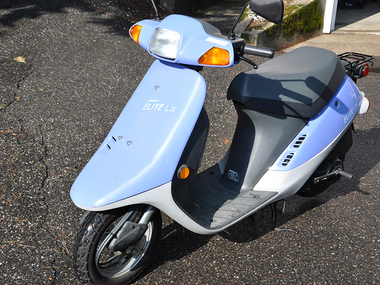 1990 Honda Moped