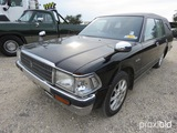 1989 Toyota Crown Hearse Vin # Gs136002604 Appx Miles 42,640 (title On Hand And Will Be Mailed Withi
