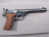 handgun: HIGH STANDARD SUPERMATIC TROPHY, 22CAL SEMI AUTO TARGET PISTOL, S#ML61826