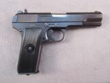 handgun: YUGO ZASTAVA MODEL M57, 7.62X25 SEMI AUTO PISTOL, S#C60279