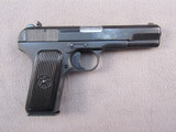 handgun: ROMANIAN MODEL T33, 7.62X25 SEMI AUTO PISTOL, S#ZU795