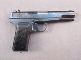 handgun: POLISH MODEL TT33, 7.62X25 SEMI AUTO PISTOL, S#M14652