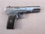 handgun: RUSSIAN MODEL T33, 7.62X25 SEMI AUTO PISTOL, S#NR2029