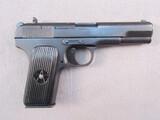 handgun: CHINESE MODEL T33, 7.62X25 SEMI AUTO PISTOL, S#2044087