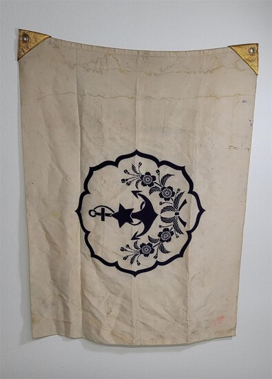 Rare Ww2 Japanese Imperial Navy Flag