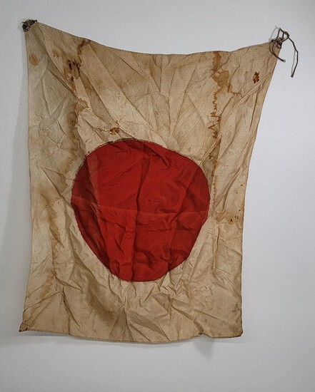 Ww2 Japanese Meatball Flag - Blood Stained