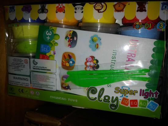 Assorted Children's Items