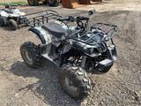 2015 Coolster 4 Wheeler ATV