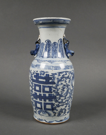 Antique Chinese Blue and White Foo Dog Handle Vase