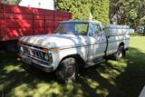 ***1977 Ford F-250 Ranger 4x4 Pickup, V8, 31505 Miles Showing, VIN- F26SLY95174, new battery