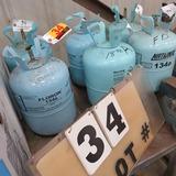 (6) Partial Tanks of R134a Refrigerant,