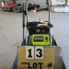 Ryobi 1700 PSI, 1.2 GPM Electric Pressure Washer