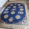 Blue Floral Area Rug - BR3