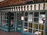 B - Storefront Wood & Glass Door