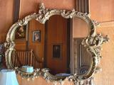 Z- 3 - Large Wood Frame Mirror