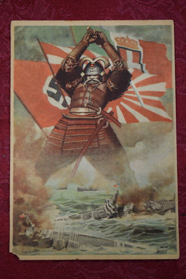 INCREDIBLE WWII POSTCARDS!