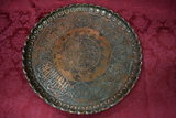 LARGE VERY EARLY COPPER DISPLAY PLATTER!