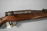 FIREARM/GUN! ARISAKA 99! R2212