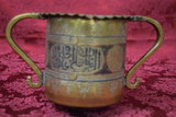 EXTREMELY OLD TWO HANDLED CUP!
