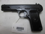 NORINCO 213 PISTOL 9MM SN:  614509 W/ MAG, FAIR