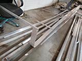 Assorted Aluminum