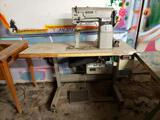 Sunstar Sewing Machine