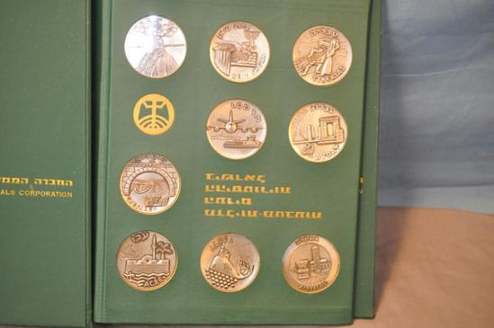 ISRAEL GOVERNMENT COINS & MEDAL CORPORATION SET