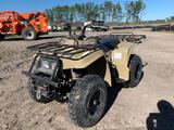 2003 Yamaha BearTracker ATV