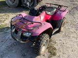 2005 Honda Recon ES ATV