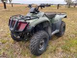 2013 Honda Recon 250 4 Wheeler ATV