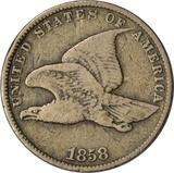 1858 FLYING EAGLE CENT