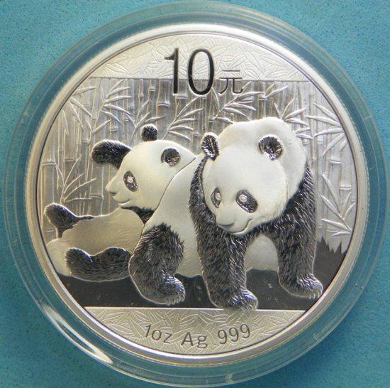 2010 Chinese Silver Panda 1oz .999 Silver