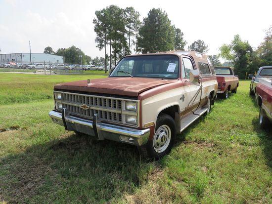 1982 Chevrolet Silverado 1 2 Ton Pickup Collector Cars