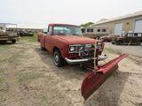 1975 International Pickup