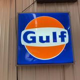 GULF PLASTIC LIGHTED SIGN