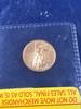 2014 Liberty $5.00 Gold Coin