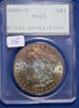 1885-O MS63, PCGS Morgan Silver Dollar