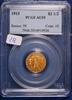1915 AU55, PCGS $2.50 Gold Indian Head Coin