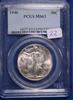 1946 MS63, PCGS, Walking Liberty Half Dollar