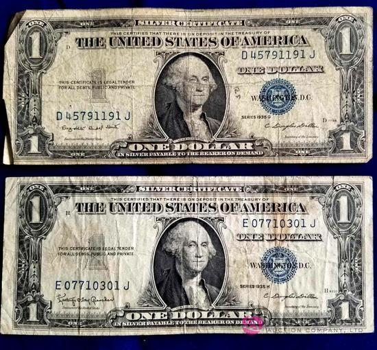 Four One Dollar Silver Certificates