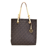 ^Brand New Michael Kors Jet Set Brown North South Tote