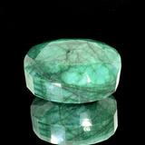 APP: 6.6k 1,653.50CT Oval Cut Green Beryl Emerald Gemstone