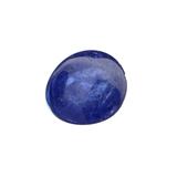 APP: 5.4k 6.70CT Oval Cut Cabochon Tanzanite Gemstone