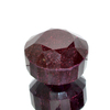 APP: 12.8k 3,573.50CT Round Cut Ruby Gemstone