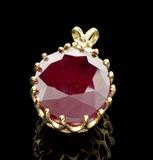 APP: 3k Fine Jewelry 14 kt. Gold, 17.38CT Ruby And Diamond Pendant