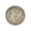Rare 1885-O U.S. Morgan Silver Dollar