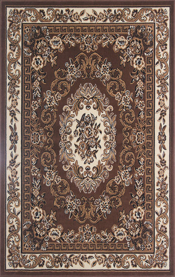 Gorgeous 5x8 Emirates (1522) Brown Rug High Quality  (No Sold Out Of Country)